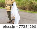環境保護活動 ゴミ拾い 77284298