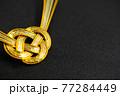 金色の水引 黒背景の和風素材 77284449