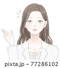 案内・説明する女性 77286102
