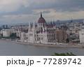ハンガリー ブダペストのドナウ川と国会議事堂 77289742