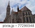 ハンガリー ブダペストのマーチャーシュ聖堂 77290348