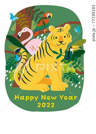 ジャングルの動物たちの2022年賀状テンプレート-添え書きなし 77299285