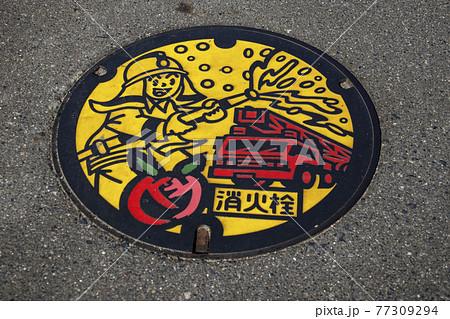 広島県福山市の消火栓のマンホールの蓋 77309294