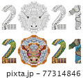 Zentangle stylized number 2021 with mandala and bull head. Hand Drawn lace vector illustration for coloring 77314846
