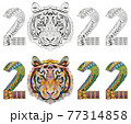 Zentangle stylized tiger number 2022. Hand Drawn lace vector illustration for coloring. Color and outline set 77314858