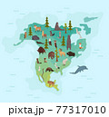 Animal map of north america. Nature fauna cartography concept. Geographical map with local fauna. Continent with mammals and sea life. Vector illustration in kids style 77317010