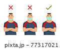 Illustration how to wear face mask correctly. Wrong method of wearing a mask. Tip how prevent the any viral infection. Man who protects himself from infectious diseases 77317021