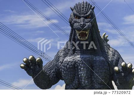 神奈川県横須賀のくりはま花の国の怪獣 77320972