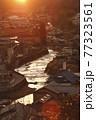 大分長湯温泉街の夕景 77323561