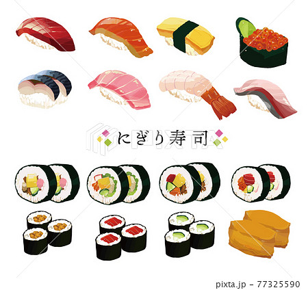 かわいい寿司ベクターイラストまとめ 77325590