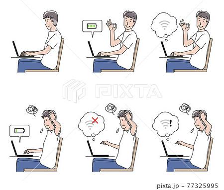パソコンを使う男性 いろいろ 77325995