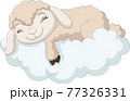 Cartoon baby sheep sleeping on the clouds 77326331