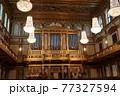 オーストリア ウィーン 楽友協会 黄金のホール 77327594