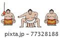 横綱土俵入り 77328188
