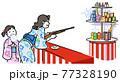 お祭りの射的屋台 77328190