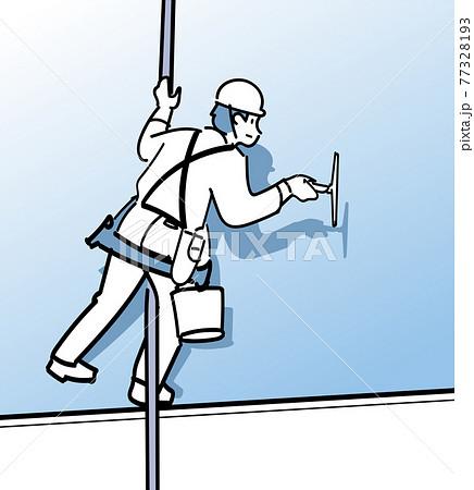 高層ビルでの高所窓拭き 77328193