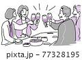 高齢者の婚活 77328195