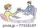 婚活パーティー-男女 77328197