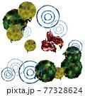 金魚・蓮・藻・渦 77328624