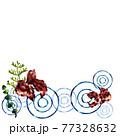 金魚・蓮・藻・渦 77328632