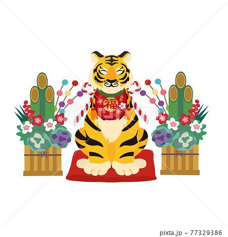 座る虎と門松のイラスト 年賀状素材 寅年  2022年 77329386
