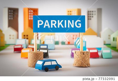住宅街のパーキング 駐車場 車庫証明 自動車 マイカー 77332091