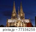 【ドイツ】ケルン大聖堂 教会 77336250