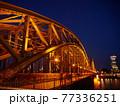 【ドイツ】ケルン橋 77336251