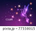 Futuristic glowing low polygonal flying colibri bird, hummingbird 77338015