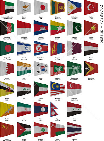 アジア地域の国旗 39種類 77339702