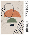 Abstract art minimalist poster. Scandinavian abstract geometric composition for wall decoration in natural earthy colors. Vector hand-painted illustration 77340080