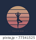 peace of mind yoga meditaion person at sunset graphic 77341525