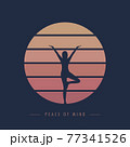 peace of mind yoga meditaion person at sunset graphic 77341526