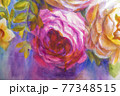Peonies and roses bouquet. Artistic sketch etude. 77348515