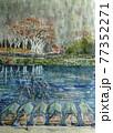 京都 嵐山の紅葉 屋形船  77352271