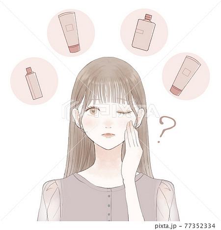 どの化粧品メーカーを選べばいいか迷っている女性 77352334