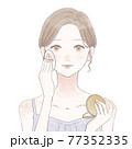 パウダリーファンデーションをパフで顔に塗る女性 77352335
