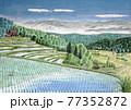 日本画 能勢の棚田 77352872