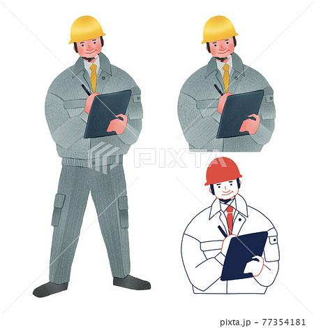 工事現場で働く男性全身手描きイラスト 77354181