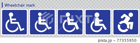 車椅子マーク(青) 77355950
