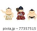 スポーツのイラスト素材。 相撲のクリップアート。 力士と行司。 77357515