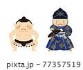 スポーツのイラスト素材。 相撲のクリップアート。 力士と行司。 77357519
