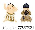 スポーツのイラスト素材。 相撲のクリップアート。 力士と行司。 77357521