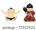スポーツのイラスト素材。 相撲のクリップアート。 力士と行司。 77357522