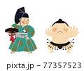 スポーツのイラスト素材。 相撲のクリップアート。 力士と行司。 77357523