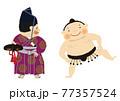 スポーツのイラスト素材。 相撲のクリップアート。 力士と行司。 77357524