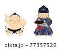 スポーツのイラスト素材。 相撲のクリップアート。 力士と行司。 77357526