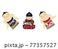 スポーツのイラスト素材。 相撲のクリップアート。 力士と行司。 77357527