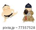 スポーツのイラスト素材。 相撲のクリップアート。 力士と行司。 77357528