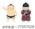 スポーツのイラスト素材。 相撲のクリップアート。 力士と行司。 77357529